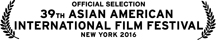 AAIFF16-Official-Entry-Laurels-black-text-white-bg copytiny