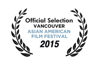 Vancouver Asian American Film Festival